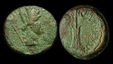 Ancient Coins - Spain: Carteia