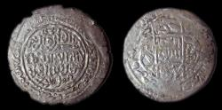 Ancient Coins - Rasulid: al-Ashraf Isma'il