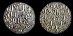 Ancient Coins - Seljuqs of Rum:  Three Brothers