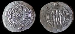 Ancient Coins - Arab Sasanian: Dabuyads of Tabaristan, Sulayman