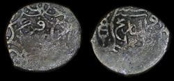 Ancient Coins - Medieval Islamic: Anonymous Qunduz