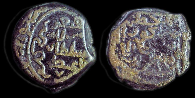 Ancient Coins - Ildegizid: Pahlawan Muhammad