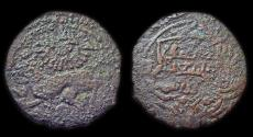Ancient Coins - Ilkhanid: Abu Sa'id
