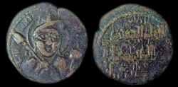 Ancient Coins - Hisn-Kayfa and Amid Qutb al-Din Sukman II