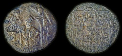 Ancient Coins - Hisn-Kayfa and Amid: Nur al-Din Muhammad