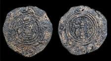 Ancient Coins - Arab-Sasanian