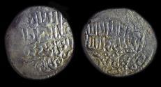 World Coins - Seljuqs of Rum: Ghiyas al-Din Mas'ud II