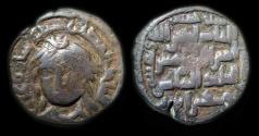 Ancient Coins - Turkoman: Zengids of Al-Jazira - Mu'izz al-Din Sanjar Shah