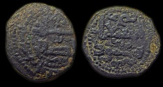 Ancient Coins - Turkoman: Zengids of Aleppo - al-Salih Isma'il, with al-Mustadi