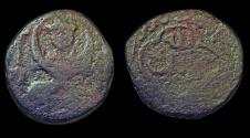 World Coins - Abaga: Uncertain Mint
