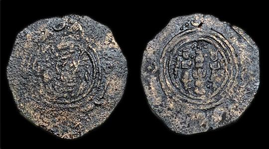 Ancient Coins - Arab-Sasanian