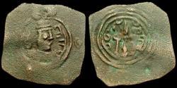 Ancient Coins - Arab Sasanian: Umayyad Caliphate