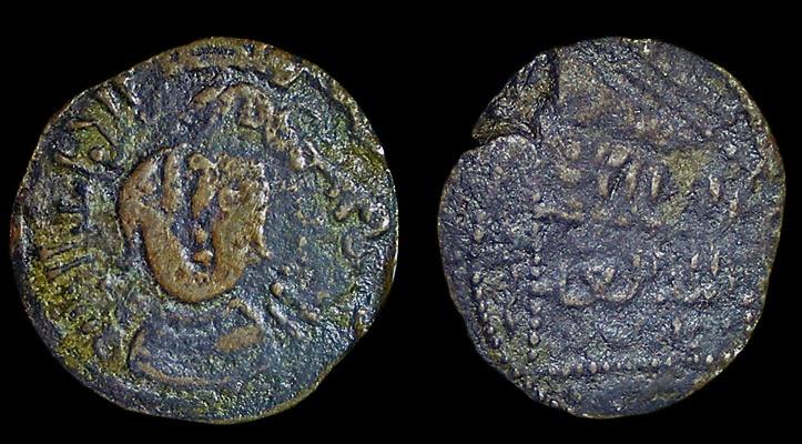 Ancient Coins - Artuqids of Mardin: Najm al din Ghazi I