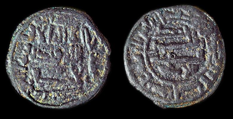 Ancient Coins - Abbasid - Al-Mamun