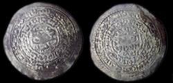 Ancient Coins - Rasulid:  al-Mujahid 'Ali