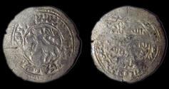 Ancient Coins - Rasulid:  al-Ashraf  Isma'il I