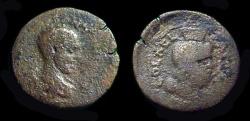 Ancient Coins - Aelia Capitolina (Jerusalem): Elagabalus
