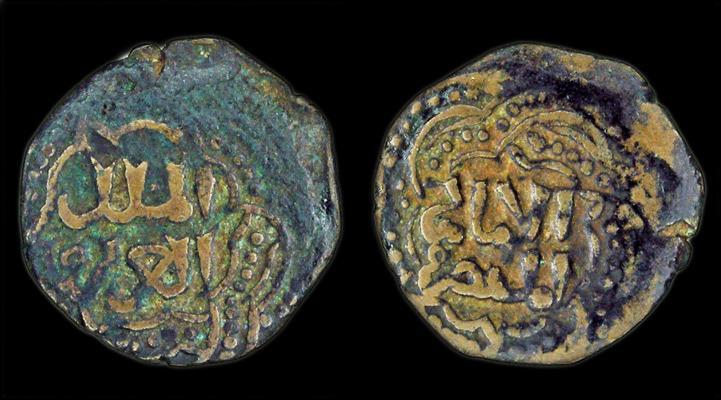 Ancient Coins - Ayyubids of Aleppo: al Aziz Muhammad