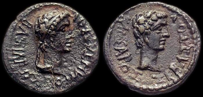 Ancient Coins - Thracian Kingdom. Rhoemetalkes I