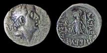 Ancient Coins - Kings of Cappadocia: Ariobarzanes I