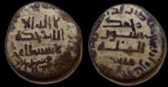 Ancient Coins - Abbasid - Salih b. 'Ali