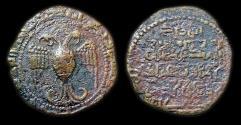 Ancient Coins - Zengid of Sinjar: 'Imad al-Din Zengi II - RARE DATE