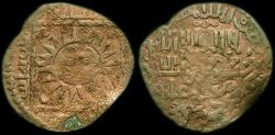 Ancient Coins - Artuqid: Qara Arslan