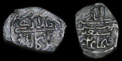 Ancient Coins - Civic Copper: Kabul