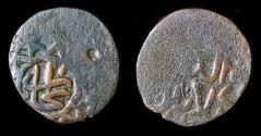 World Coins - Civic Coinage: Bukhara