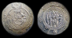 Ancient Coins - Abbasid Governors - Tabaristan