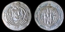 World Coins - Tabaristan: 'Umar