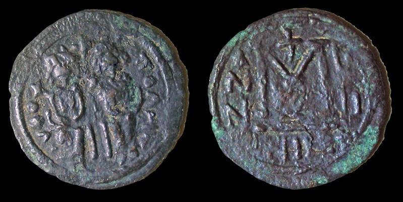 Ancient Coins - Arab Byzantine:  Scythopolis (Beth Shean)