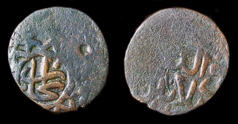 Ancient Coins - Civic Coinage: Bukhara