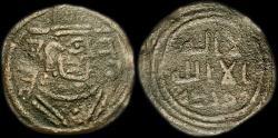 World Coins - Arab Sasanian: al-Walid