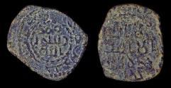 Ancient Coins - Umayyad Caliphate