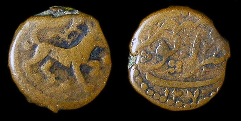 Ancient Coins - Abushahr: Civic Copper