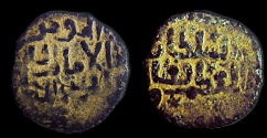 Ancient Coins - Turkoman: Seljuqs of Rum - Kay Kubad I
