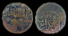 Ancient Coins - Ayyubid: Al-Adil Abu Bakr b. Ayyub
