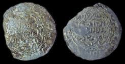 Ancient Coins - Rasulid:  al-Zahir 'Abd Allah,