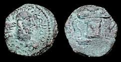 Ancient Coins - Kushano-Sasanian; Hormizd I