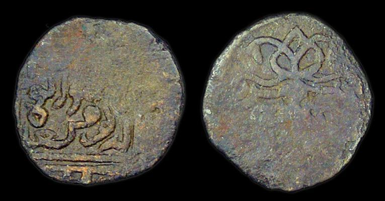 Ancient Coins - Golden Horde: Jani Beg?