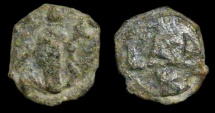 Ancient Coins - Roman Tessera