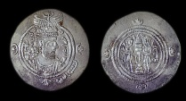 World Coins - Arab Sasanian:  Anonymous