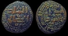 Ancient Coins - Turkoman: Zengids of Aleppo -  al-Salih Isma'il