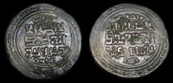 World Coins - Khwarizm shahs:  'Ala al-din Muhammad