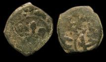 World Coins - Bahri Mamluks: Al Salih Salah al-Din Hajji