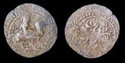 World Coins - Gilan