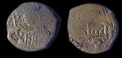 Ancient Coins - Seljuqs of Rum:  Mas'ud I