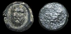 Ancient Coins - Roman bulla