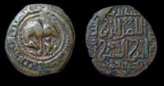 World Coins - Atabegs of Armenia: Saif al-Din Begtimur